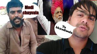 Most funny चूतिये of Pakistan   | Rajkamal Yadav |