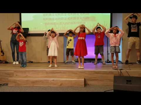 Brighton Chinese Sunday School Easter Performance (Song 2)
