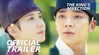 The King's Affection (2021) Official Teaser 2   연모 티저   Rowoon◽Park Eun Bin   ENG SUB