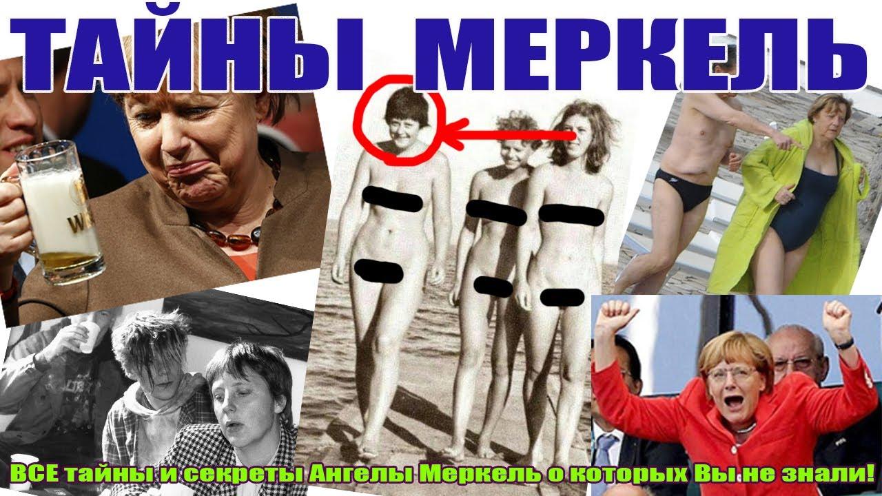Участники акции Free Sentsov пикетировали посольства Франции и Германии с требованием к Меркель и Макрону лично подключиться к освобождению украинца - Цензор.НЕТ 1157