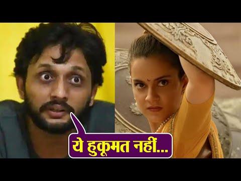 Manikarnika : Mohammed Zeeshan Ayyub supports Kangana Ranaut on controversy  FilmiBeat Mp3