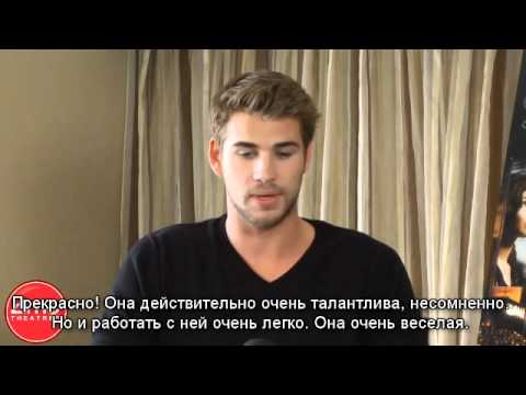 Интервью с Лиамом Хемсвортом для AMC (рус.сабы)