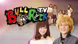 BULL ROCK TV 第百二回放送 あらゆるインディーズシーンで活躍する方た...