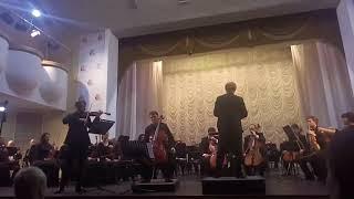 Ростовский симфонический в программе