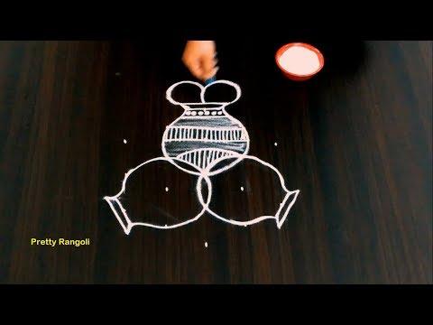 Unique 3 pot pongal kolam with 5*3 dots|| pot rangoli designs for sankranthi||