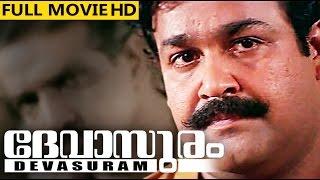 Malayalam Full Movie | Devasuram - Mohanlal, Revathi, Nedumudi Venu