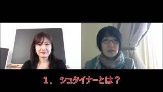 Learn Japan プレゼンツの気になる人インタビュー第1弾 ゲストは、数学...
