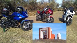 Поездка к мавзолею Букей-Хана в с. Малый Арал (Астраханская область)