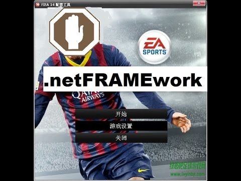 e0001 error in fifa 14 crack 12