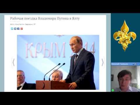 Евромайдан Archives - Прикол Новости