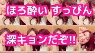【毎日更新中!】チャンネル登録お願いします♪ ⇒ 【すっぴん】深田恭子...
