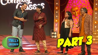 LIfe Ok New Show Comedy Classes Launch - Part 3