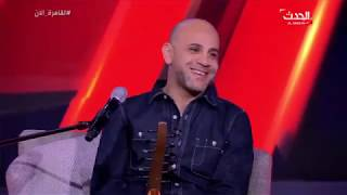 القاهرة الآن - عزيز الشافعي يبدع في غناء \