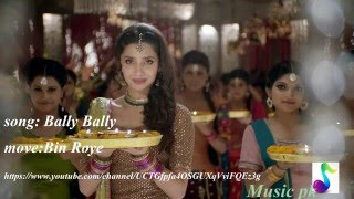 Bally Bally Song // full mp3 song // pakistani songs