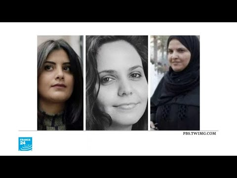 محاكمة سرية لناشطات سعوديات  - 14:54-2019 / 3 / 14