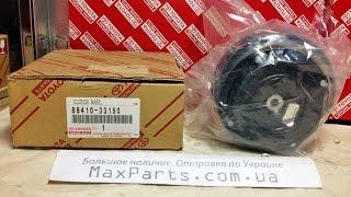 8841033150 88410-33150 Шкив компрессора кондиционера Toyota Camry Venza Highlander Rav 4 Lexus ES RX(8841033150; 88410-33150 Шкив компрессора кондиционера Toyota Avalon / Camry / Venza / Highlander / Rav 4 / Lexus ES / RX оригинал. Цена, фото и ..., 2015-08-22T12:18:32.000Z)