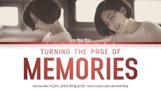 Lee Sun Hee (이선희) - Turning Th…