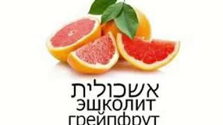 Аудио Иврит для продвинутых Урок № 9 № 10