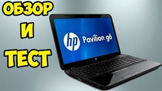 обзор и впечатления от использования ноутбука  HP G6 на AMD A6. Тесты, игры