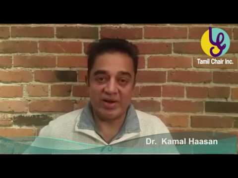 Dr. Kamal Hassan on why American Tamil community should support Harvard Tamil Chair