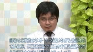 元気のツボ:津市行政情報番組「心と体の健康を考えるコーナー」25.12.23