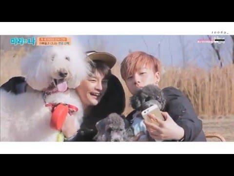 ♥ Seo Inguk & Jinhwan ♥ MOMENT