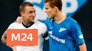 Мамаев и Кокорин задержаны после допроса на 48 часов - Москва 24