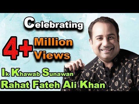 Ik Khawab Sunawan | Rahat Fateh Ali Khan | Na'at Album:
