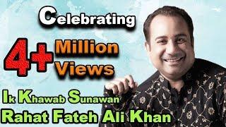 Ik Khawab Sunawan | Rahat Fateh Ali Khan | Na'at Album: Ya Nabi.mp3