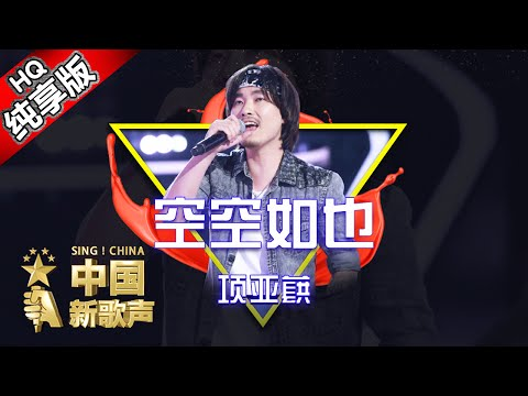 汪峰战队丨TEAM OF WANG FENG ♪
