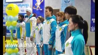 Назарбаев на церемонии открытия Олимпиады
