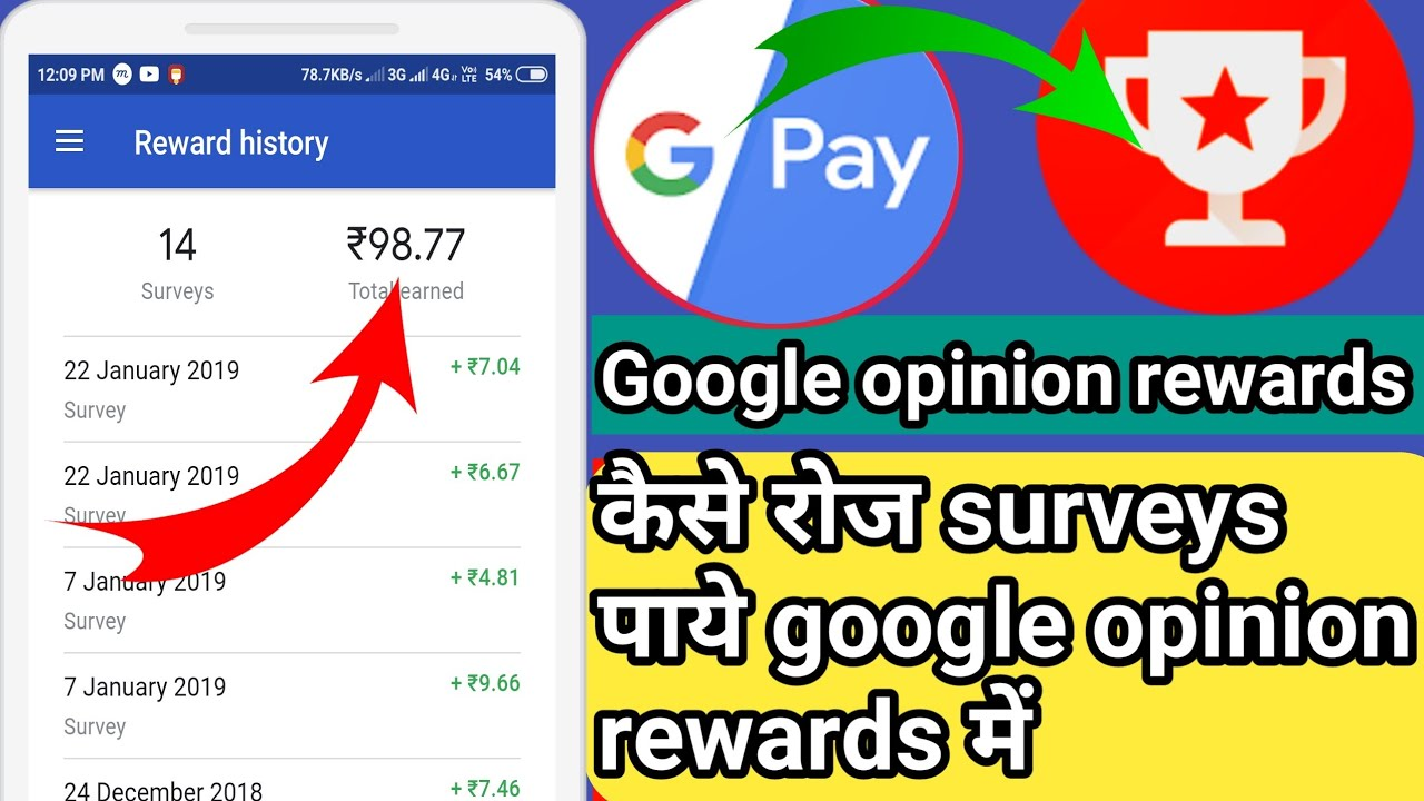 [NEW TRICKS] GOOGLE OPINION REWARDS | google opinion rewards how to get  surveys | how to use google