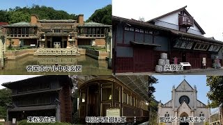 詳しい紹介はこちらで http://network2010.org/article/1137 博物館 明...