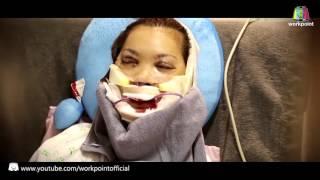 โรงพยาบาลไอดี: Let Me In Thailand ศัลยกรรมพลิกชีวิต ซีซั่น 1