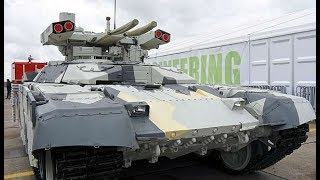 BMPT Terminator 2 Russian tank support combat vehicle