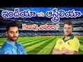 Analysis on India vs Australia Match in Hyderabad