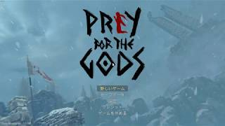 Download Praey For The Gods [Steam] 初見プレイ動画 お試し。