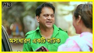 Bangla Natok 2016 স্বপ্নের ইউনিভার্সিটি Ft Mir Sabbir