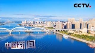 [中国新闻] 媒体焦点:中国自贸区梯队再添新成员 泰媒:中国加强与邻国贸易往来   CCTV中文国际