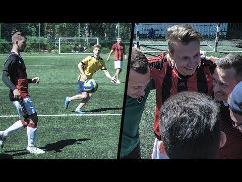 АМКАЛ против ПОДПИСЧИКОВ! / играем РАЗНЫМИ МЯЧАМИ в реальном матче!
