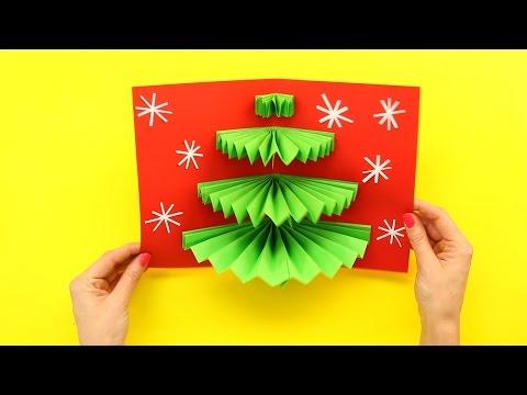 Как сделать новогоднюю 3Д открытку?