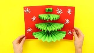 елка. Как сделать новогоднюю 3Д открытку своими руками. Поделки из бумаги на новый год