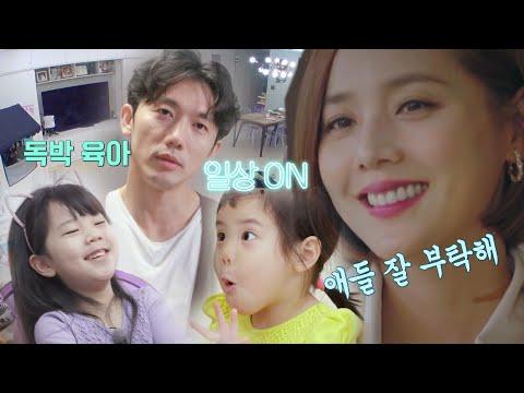 [선공개] 유진❣️태영의 로로자매⭐편셰프 기태영의 일상은? [신상출시 편스토랑/Fun-Staurant] | KBS 방송