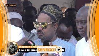 Levée du corps Ahmed Bachir Kounta : Réaction Ahmed Khalifa Niasse