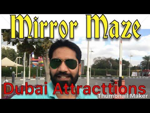 Dubai Attractions-  Mirror Maze, Dubai Creek Park