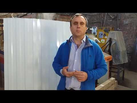 Профнастил стеновой С8 от Завода Профнастил