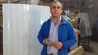 Профнастил стеновой С8 от Завода Профнастил(, 2017-10-03T18:01:41.000Z)