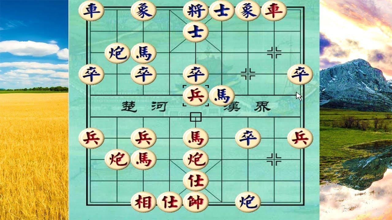 不要著急消滅對方的過河卒,先控制要道,深諳象棋兵法【天天練象棋】
