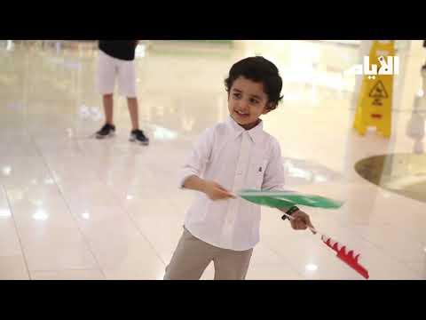 فرحة البحرين مستمرة احتفالاً باليوم الوطني للمملكة العربية السعودية 88  - نشر قبل 24 دقيقة