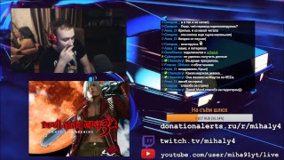 Devil May Cry 3: Dante's Awakening [PC] (HD) 18+